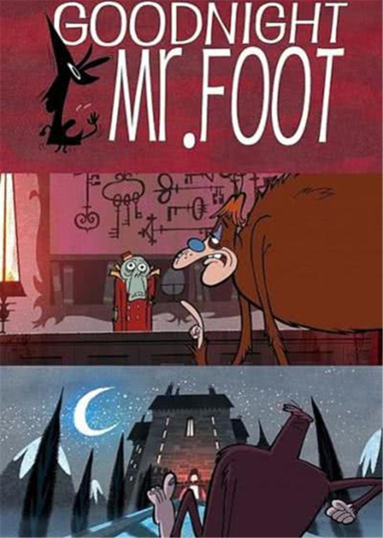 美国 晚安,脚先生  标签: 美国 预告片 喜剧 动画 导演: 格恩迪·塔塔