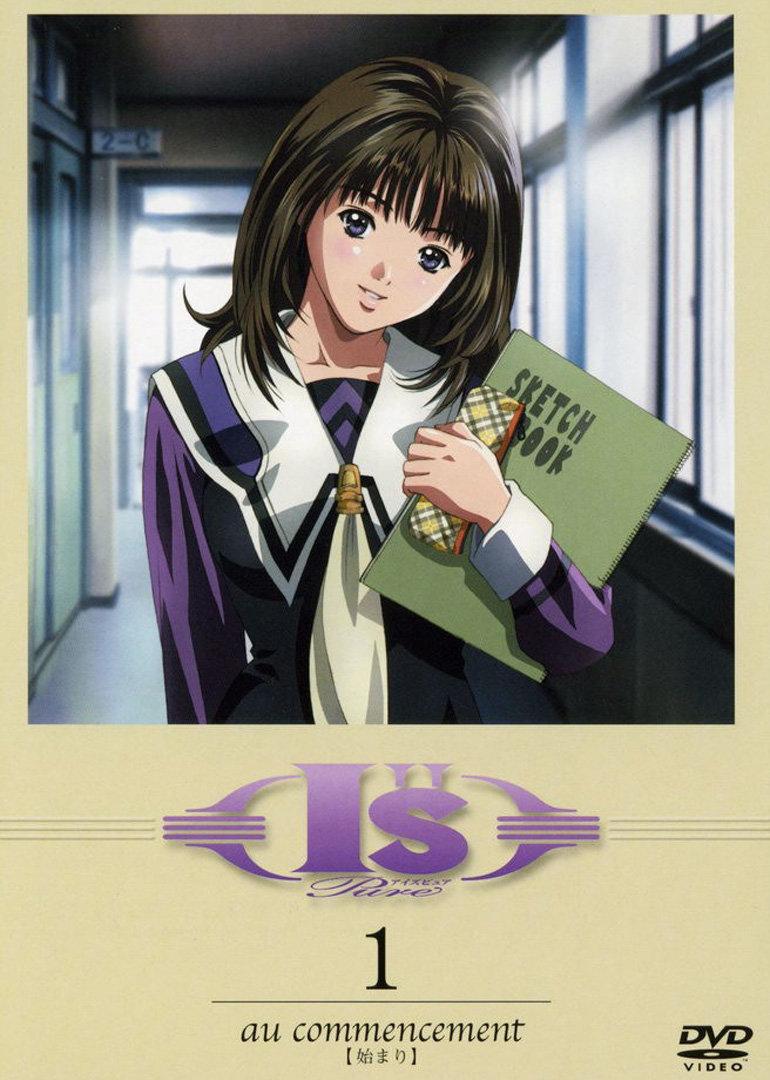 Is pure OVA