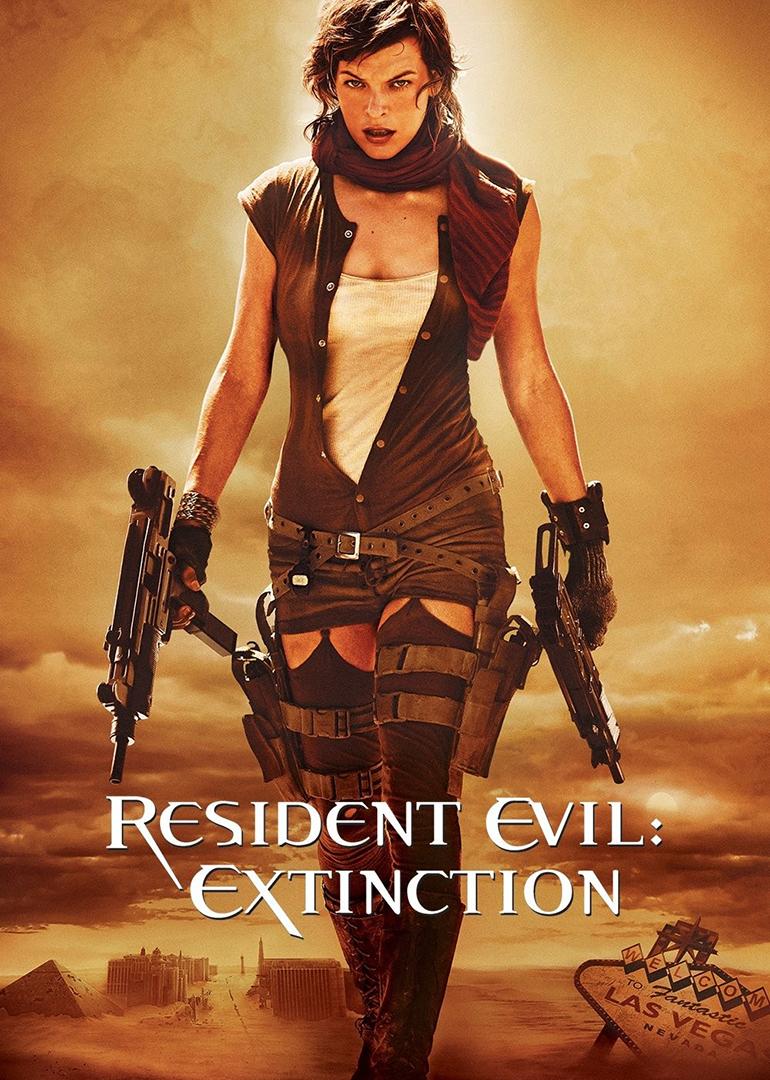 生化危机3:灭绝海报