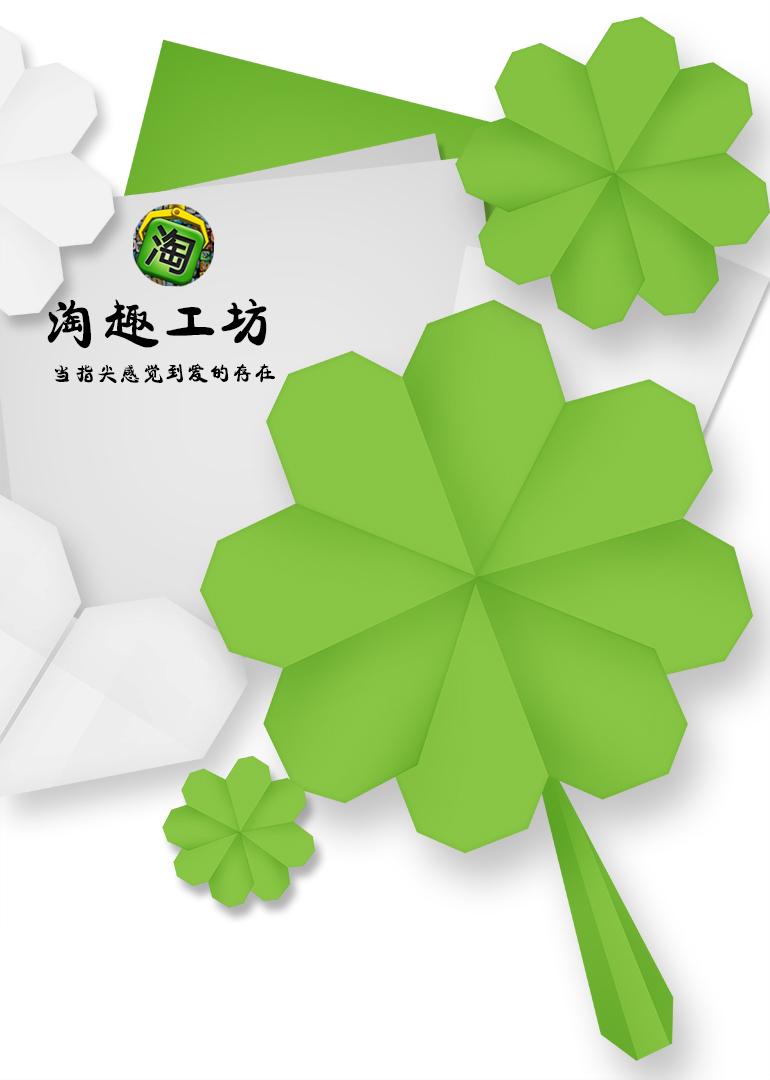 绿叶 设计 矢量 矢量图 树叶 素材 植物 桌面 770_1080 竖版 竖屏