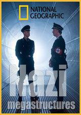 纳粹二战工程第1季