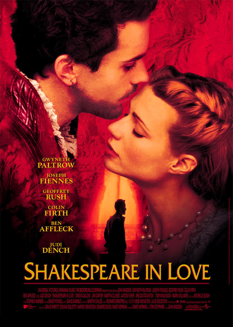 恋爱中的莎士比亚