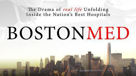 波士顿医务组
