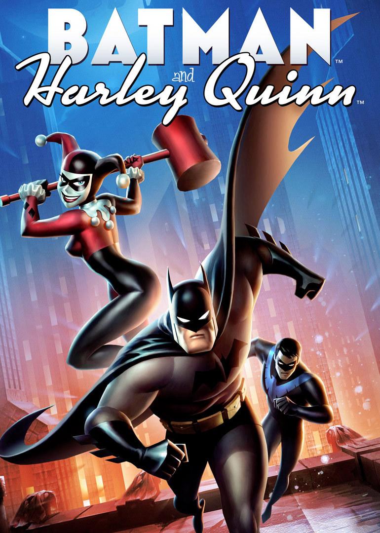蝙蝠侠与哈莉·奎恩