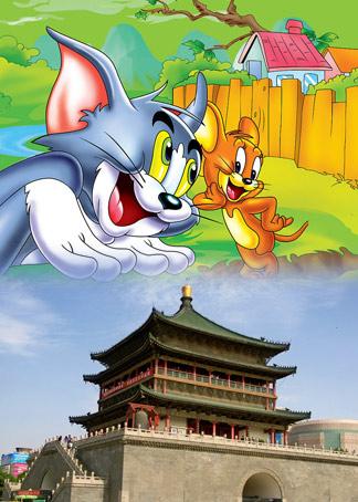 猫和老鼠陕西方言版 第01集图片