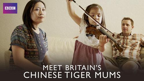 英国的华人虎妈
