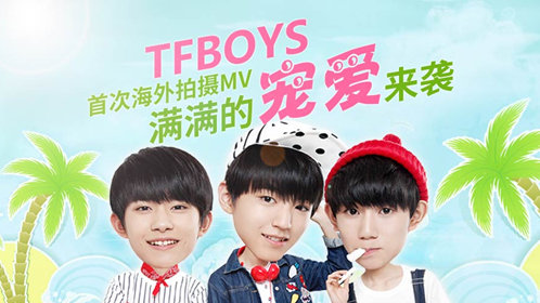 TFBOYS海外清新MV