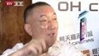 每日文娱播报20110622