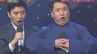 笑動2013:姜昆、戴志誠、周煒群口相聲《歌的海洋》