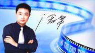 专访央视电影频道《流金岁月》制片人潘奕霖