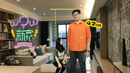 第2期:身高差42cm情侣因装修婚房险闹掰?设计师救场