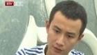 天天影视圈20110706