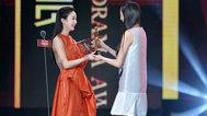 中国娱乐报道