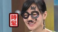 康熙人工美女选拔赛!!(上) 20130514