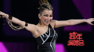 台北跨年演唱会