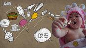 怕打针宝宝浴后吃奶豆