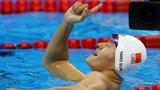 2017游泳世锦赛第10比赛日