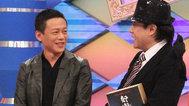 金马奖得奖内幕大公开!20131209