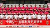 U16四国赛:中国1-1马其顿