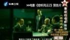 娱乐乐翻天20110709