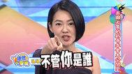 出国必买的新奇零食大公开!! 20131023