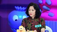 第7期:金星自曝欣赏杨丽萍舞蹈,但关系不好:差点打起来!