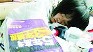 媒体下午茶:中国梦,高考梦?