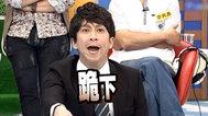 徒弟逆袭师父百倍奉还!!20131010