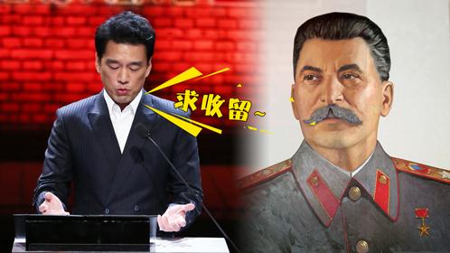 第5期:王耀庆变末代皇帝溥仪 给斯大林写信求收留