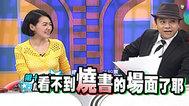 谁是2013年康熙转台王?!-(下)20131105