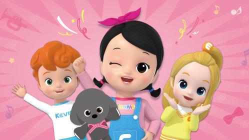 凯利和玩具朋友们