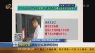 威海:开出电费电子发票 将在全省推广