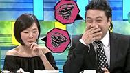 康熙终极美食争霸战(下)20130312