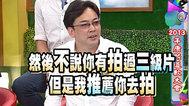 2013年康熙道歉大会 20131119