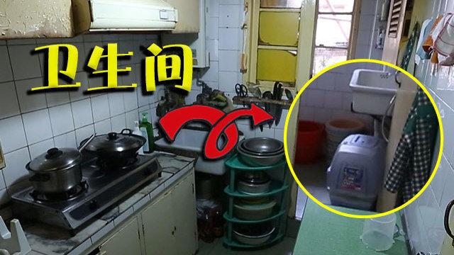 第4期:60平挤6口人→厕所当厨房?设计师神改造变豪宅