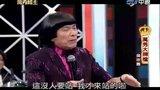 20140614-20140614万秀猪王