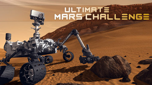 好奇号的火星任务