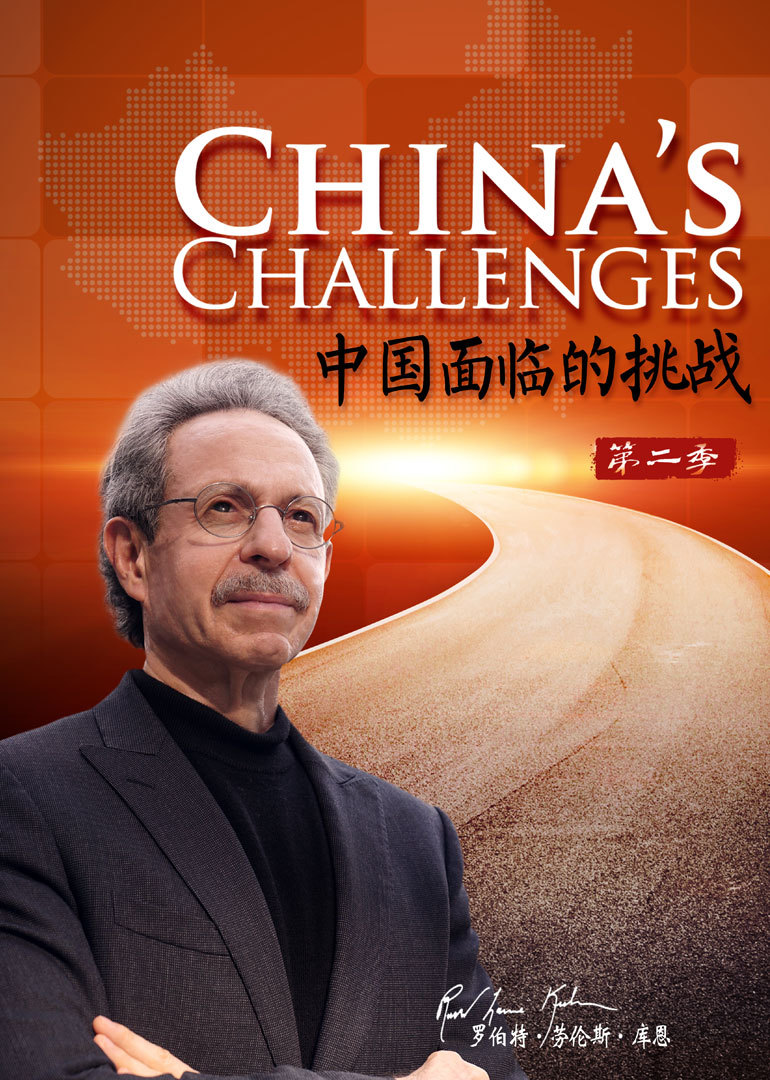 {curvideo.title    '中国面临的挑战第1季第5集:中国人,你信什么'}