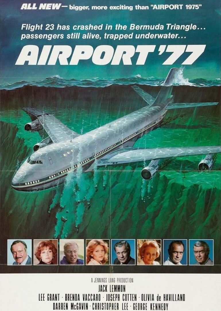 77年航空港