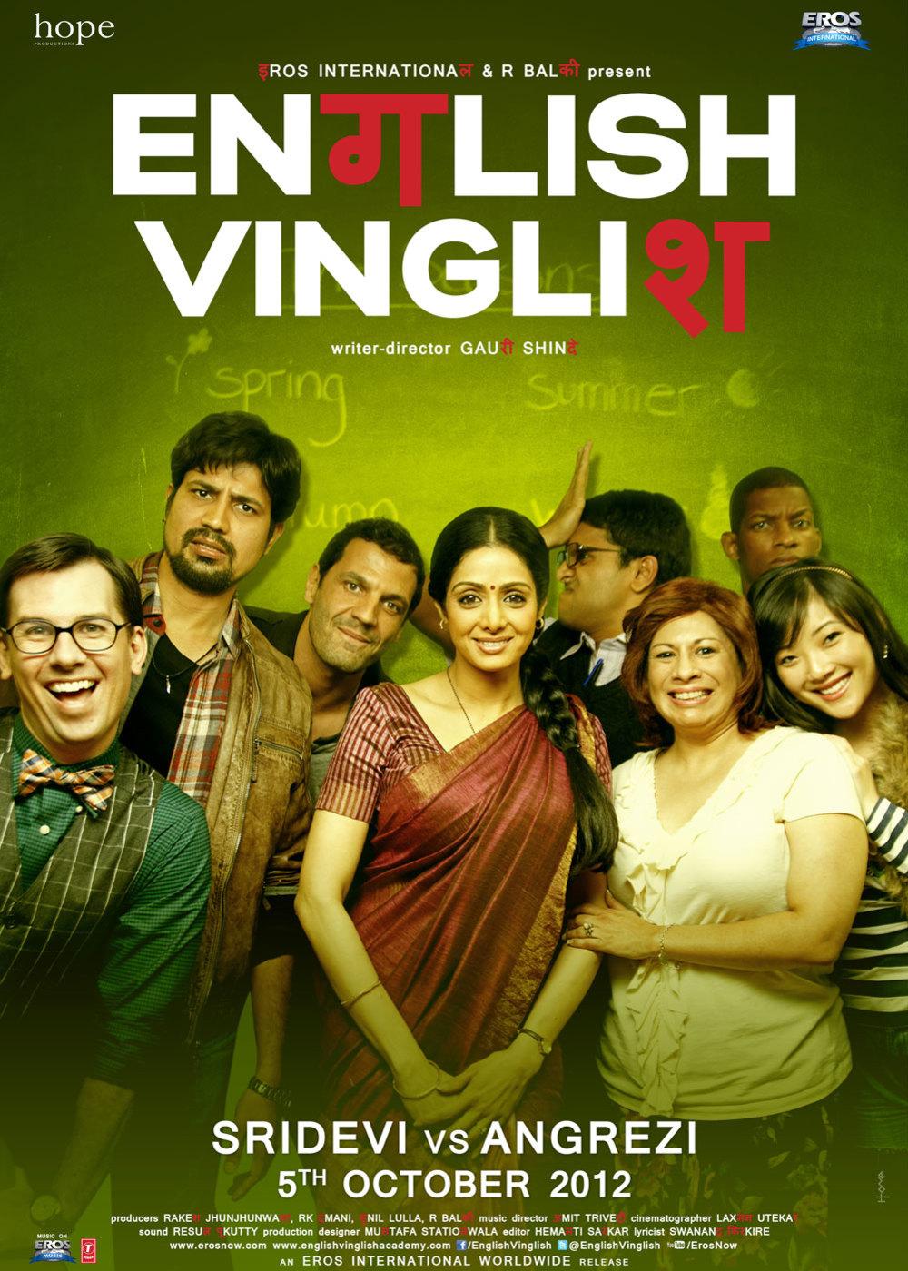 印式英语 《印式英语》印度预告片 - 电影 - 高清在线