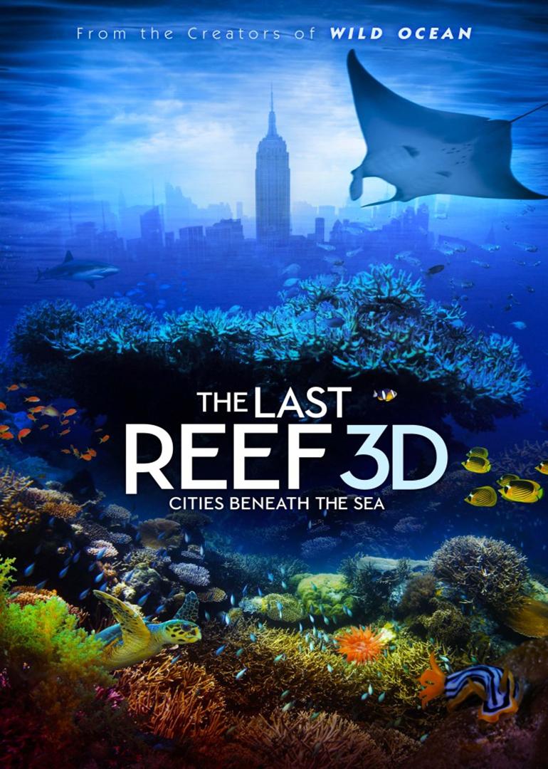 《最后的珊瑚礁》预告片