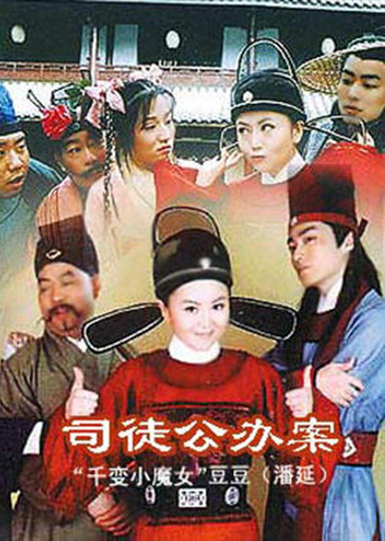 344部共享_冯仰妍16分钟完整 视频   国产高清 普通话 女mm很漂亮的