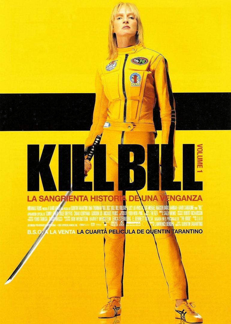 杀死比尔1