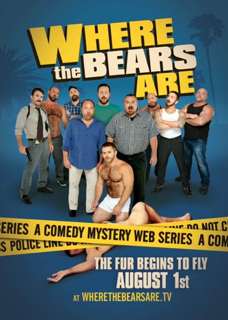 熊熊在哪里 第1季