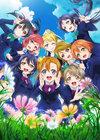 Love Live! School Idol Project(第2季)