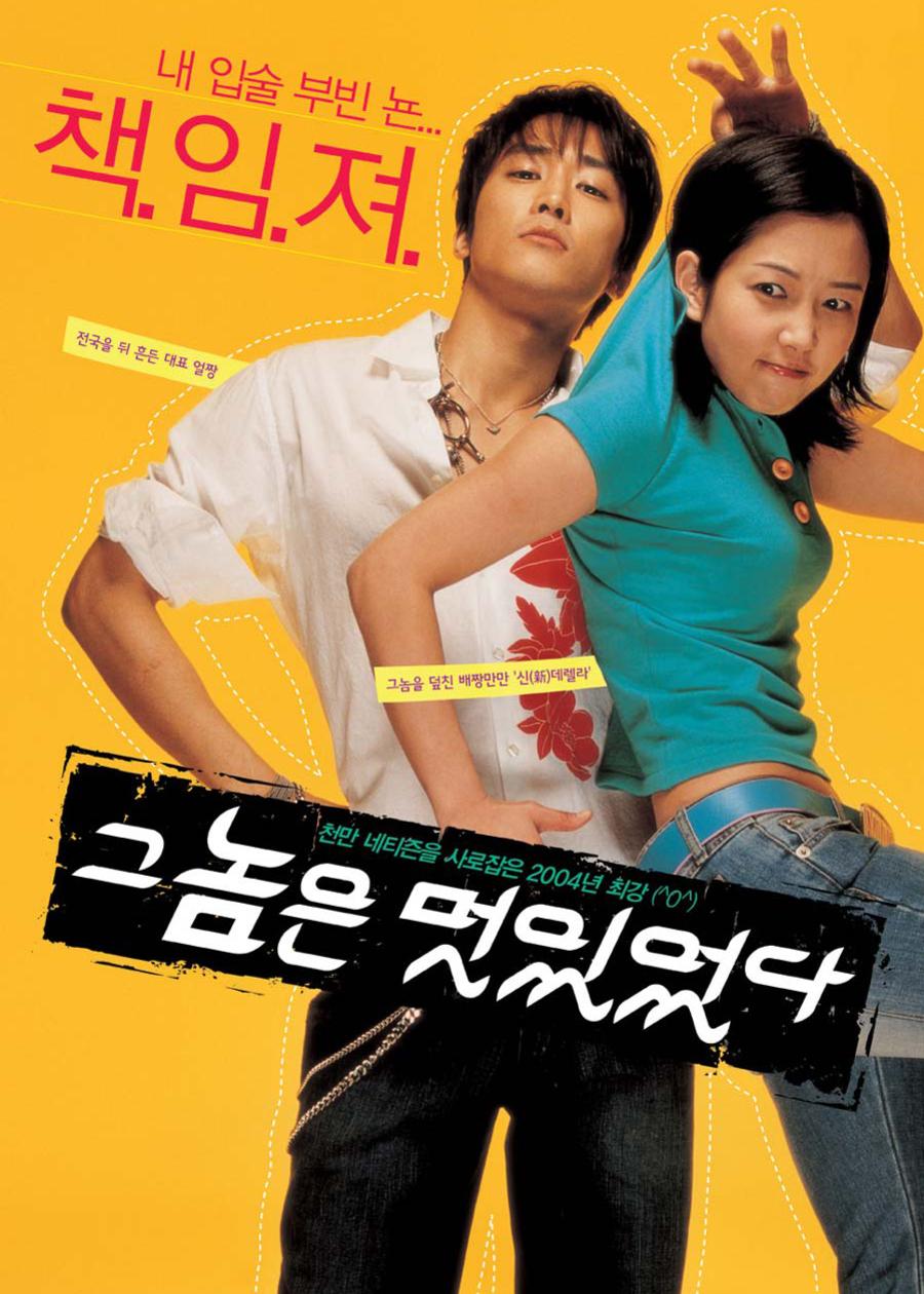 """可爱淘""""作品的机会,果然《那小子真帅》凭藉年轻人的火热拥趸让李焕庆"""