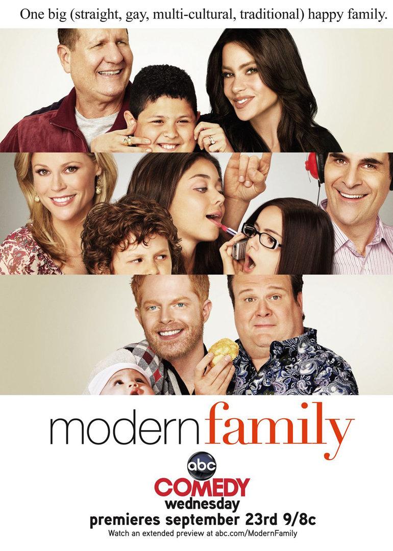 摩登家庭(美国)/当代家庭