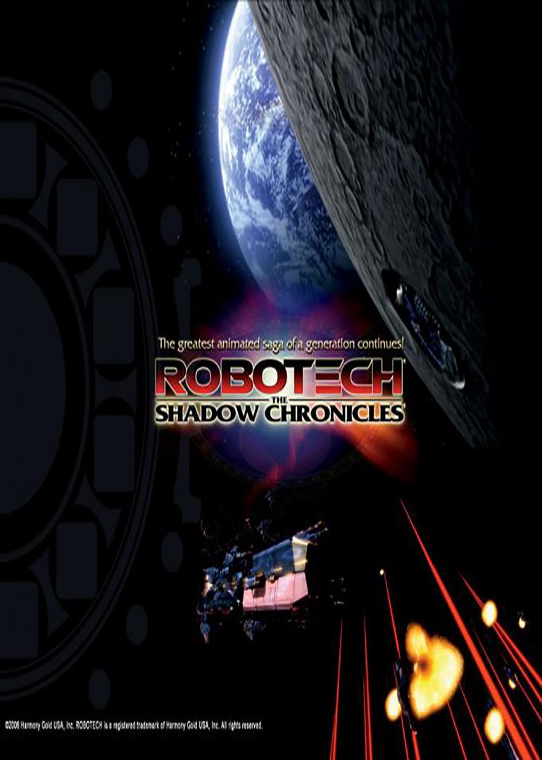 太空堡垒电影编年(robotech:theshadow)-电影佐藤美纪迅雷暗影图片