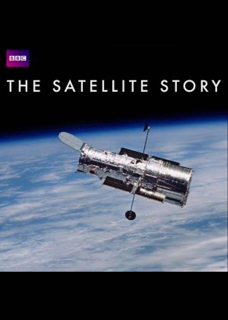 人造卫星传奇
