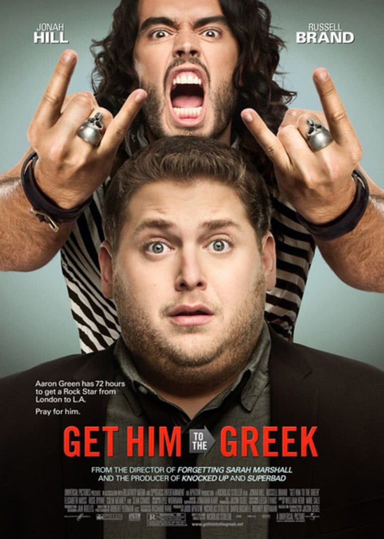 前往希腊剧院